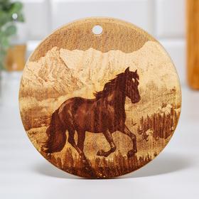 Доска из массива кедра «Лошадь», круглая, 18 × 18 см