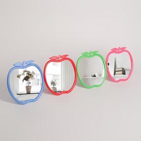 Зеркало складное-подвесное, d зеркальной поверхности 13 см, цвет МИКС Ош