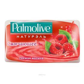 Мыло Palmolive Натурэль «Смягчающее», свежая малина, 90 г