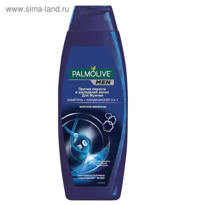 Шампунь для волос Palmolive Men 2 в 1 «Против перхоти и выпадения волос», с морскими минералами, 380 мл
