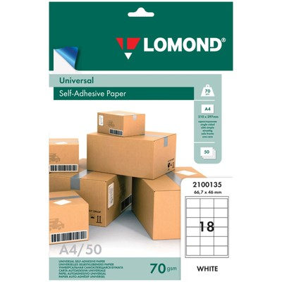 Этикетка самоклеящаяся LOMOND 2100135 на листе формата А4, 18 этикеток, размер 66,7х46 мм, белая, 50 листов