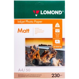 Фотобумага LOMOND для струйной печати А4, 230 г/м², 50 листов, односторонняя, матовая