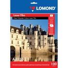 Плёнка LOMOND 0703411 для чёрно-белых и цветных лазерных принтеров А4, 100 мкм, 10 штук