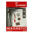 Бумага с магнитным слоем LOMOND 2020346 для струйной печати A4, 2 листа, 620 г/м², матовая