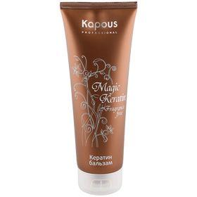 Кератин-бальзам для волос Kapous Magic Keratin, 250 мл