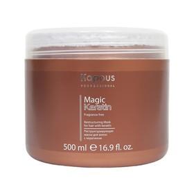 Реструктурирующая маска для волос Kapous Magic Keratin, с кератином, 500 мл