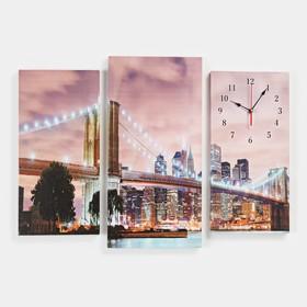 Часы настенные модульные «Огни Нью-Йорка», 60 × 80 см Ош