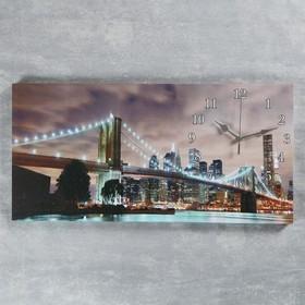 Часы настенные, серия: Город, на холсте 'Бруклинский мост', 40х76  см, микс Ош