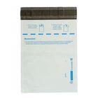 Конверт пластиковый почтовый С5 162 х 229 №2 - Фото 2