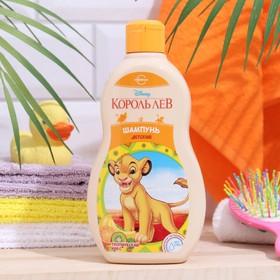 """Детский шампунь для волос Disney. Король Лев """"Тропический микс"""", 400 мл"""
