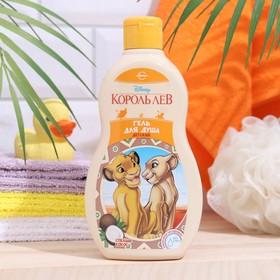 """Детский гель для душа Disney. Король Лев """"Спелый кокос"""", 400 мл"""