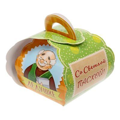 Коробочка подарочная для яйца «Любимому дедушке. Со Светлой Пасхой!» 13.4 × 26.2 см