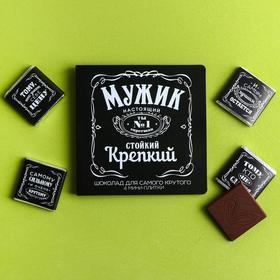 Шоколад молочный «Мужик»: 5 г х 4 шт.