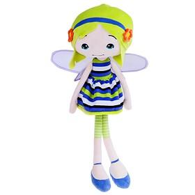 Мягкая кукла «Лиана», 53 см
