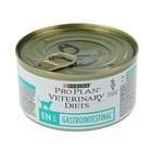 Влажный корм PURINA EN диета для кошек при патологии ЖКТ, ж/б, 195 г