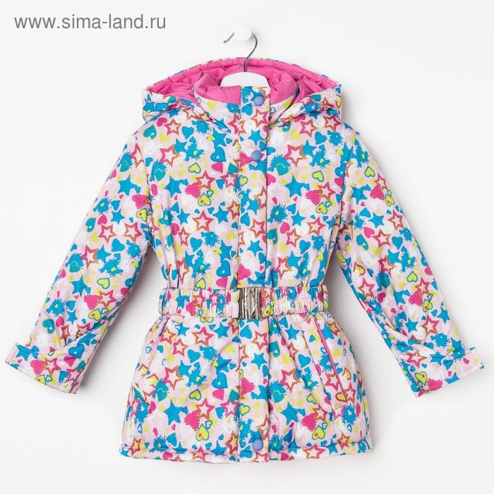 Куртка для девочки, рост 104 см, цвет голубой КД-13/21