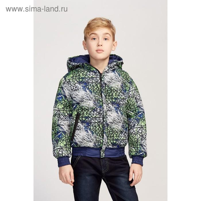 Куртка для мальчика, рост 116 см, цвет зелёный КМ-12/1