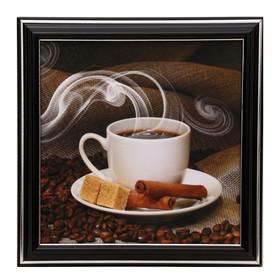 Картина 'Ароматный кофе' Ош