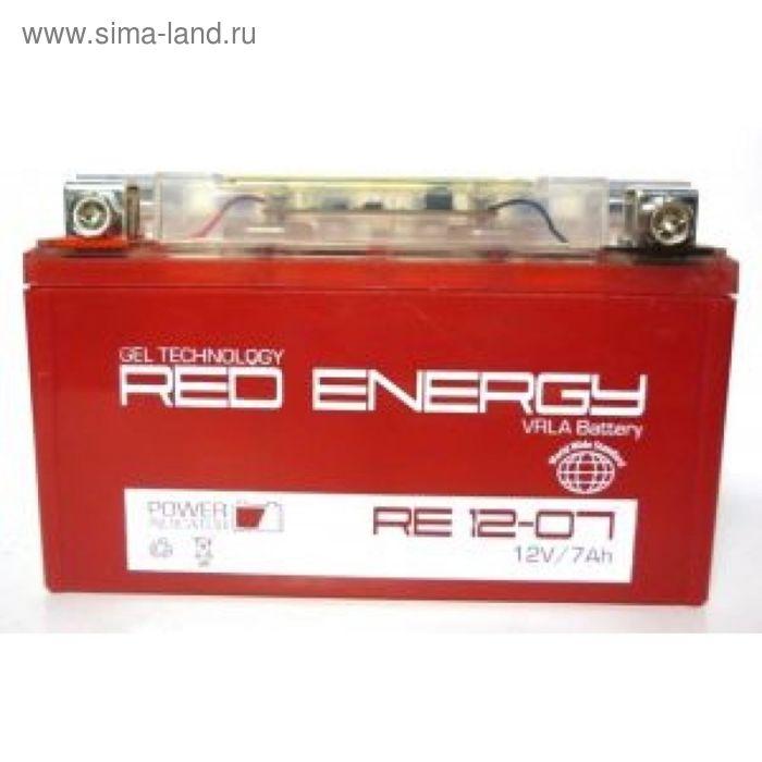 Аккумуляторная батарея Red Energy 12-07 moto 7 А/ч - 6СТ AGM, тип. YTX7A-BS