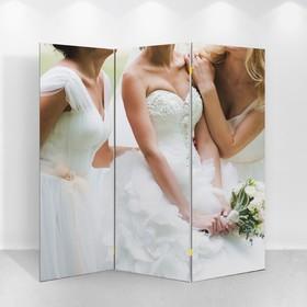 Ширма 'Свадьба. Подружки' 150 × 160см Ош
