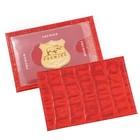 Футляр для карточек, цвет красный - Фото 2