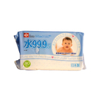 Детские влажные салфетки для рук и лица iPLUS, 99,9% воды, 80 шт.