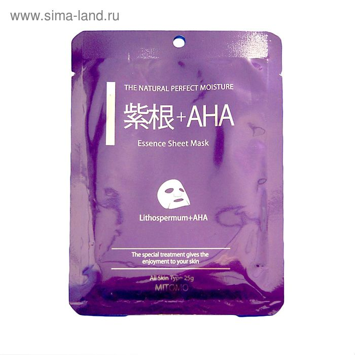 Маска для лица Экстракт воробейника+Фруктовые кислоты,  восстанавливающая, 25 гр