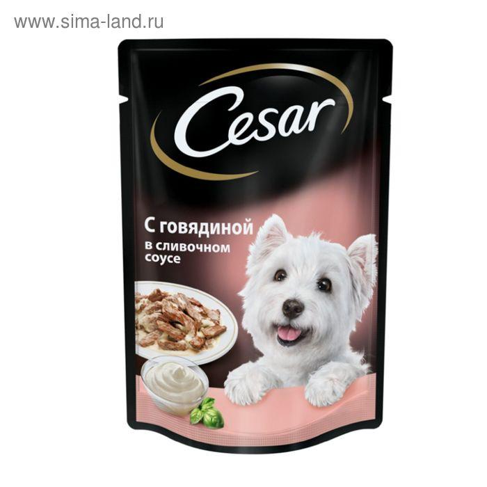 Влажный корм Cesar для собак, говядина в сливочном соусе, пауч, 100 г