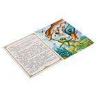 Книга сказка «Лягушка путешественница», 8 стр. - Фото 2