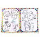 Раскраска «Учим буквы», 12 стр. - Фото 2
