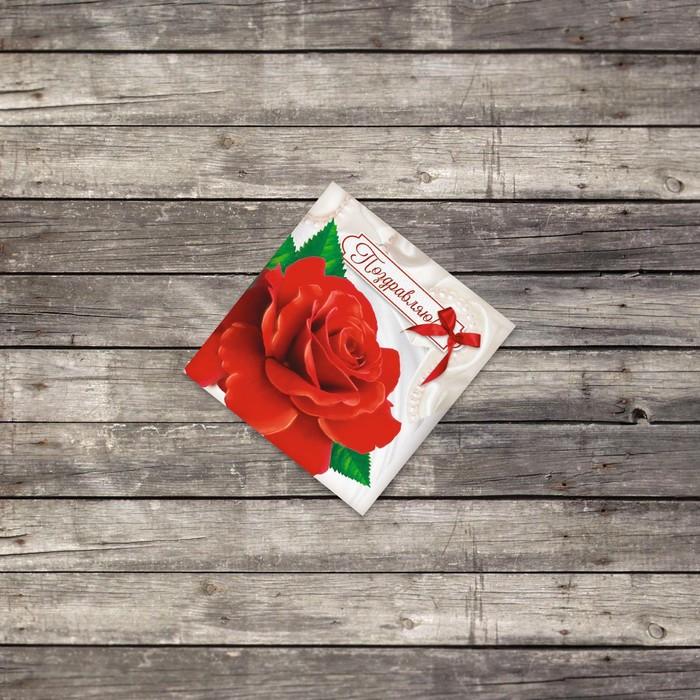 Миниоткрытка Поздравляю, красная роза, 7 х 7 см
