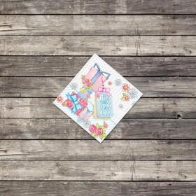 Мини–открытка «Подарки», 7 х 7 см Ош