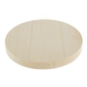 Доска круглая, липа 20 см