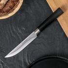 Нож кухонный NADOBA KEIKO универсальный, лезвие 13 см