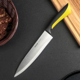 Нож кухонный NADOBA JANA поварской, лезвие 20 см