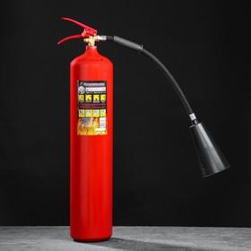 Огнетушитель углекислотный ОУ-5 ВСЕ Ош