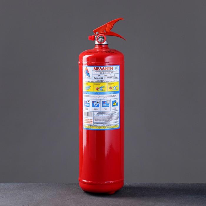 Огнетушитель порошковый ОП-3(з) ABCE