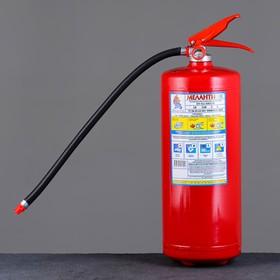 Огнетушитель порошковый ОП-4(з) ABCE Ош