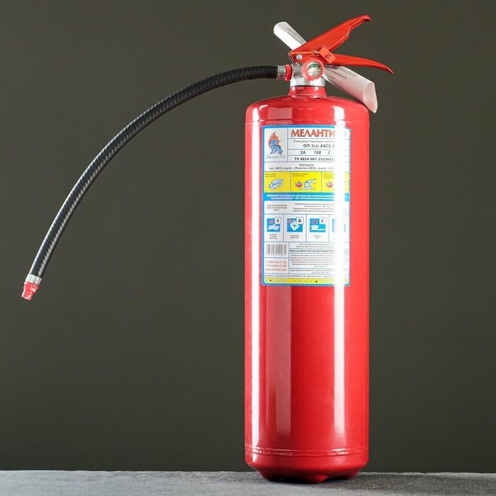Огнетушитель порошковый ОП-5(з) ABCE
