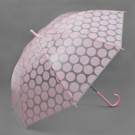 Зонт - трость полуавтоматический «Круги», 8 спиц, R = 57 см, цвет розовый