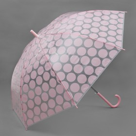 Зонт - трость полуавтоматический «Круги», 8 спиц, R = 57 см, цвет розовый Ош