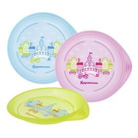 Тарелка детская, диаметр 19 см, цвета МИКС