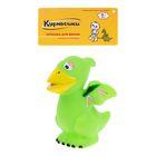 Игрушка для ванны «Малыш Суперзавр»