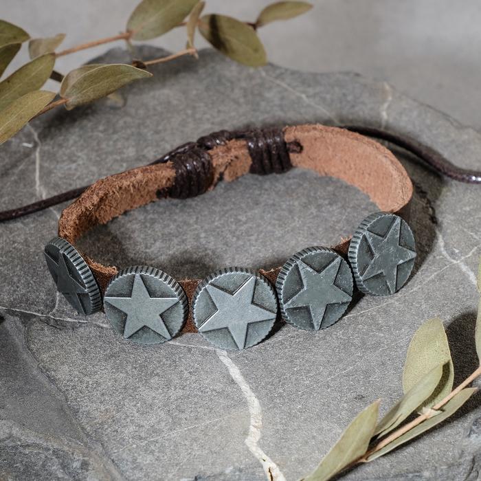 """Браслет унисекс """"Звёзды"""", цвет серо-коричневый, d=7,5 см"""
