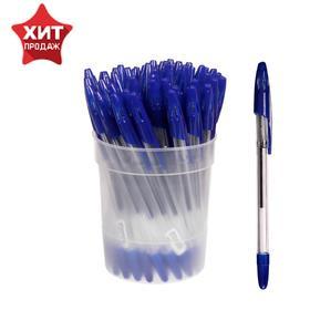 Ручка шариковая «Стамм» 555, узел 0.7 мм, чернила синие на масляной основе, стержень 140 мм