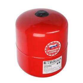 Бак расширительный ETERNA Г-19, для систем отопления, 19 л