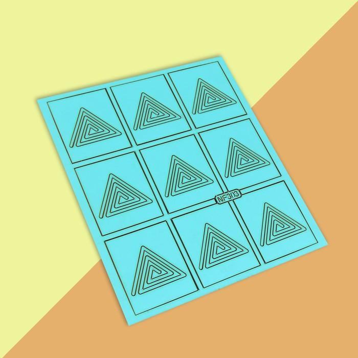 Трафарет для декора Треугольник, 9 шт на подложке