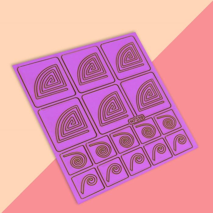 Трафарет для декора Спирали, 16 шт
