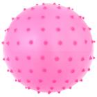 Мячик массажный, матовый пластизоль, d=14 см, 30 г, МИКС