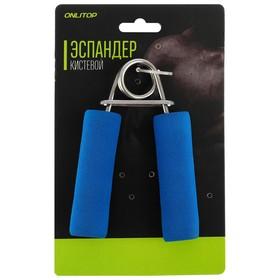 Эспандер кистевой с неопреновыми ручками, нагрузка 10 кг, цвета МИКС Ош